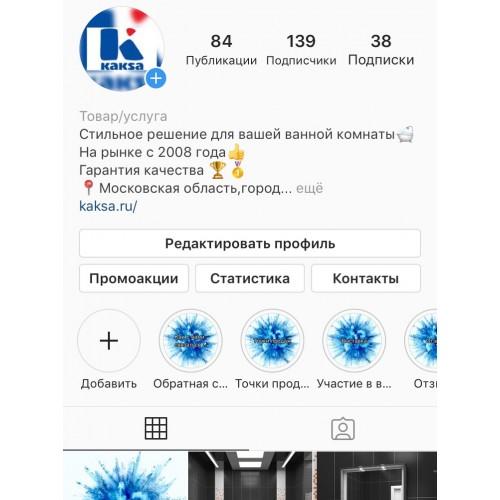 Заходи к нам в Instagram!