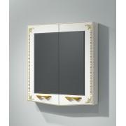 Шкаф зеркальный Классик 65 без подсветки